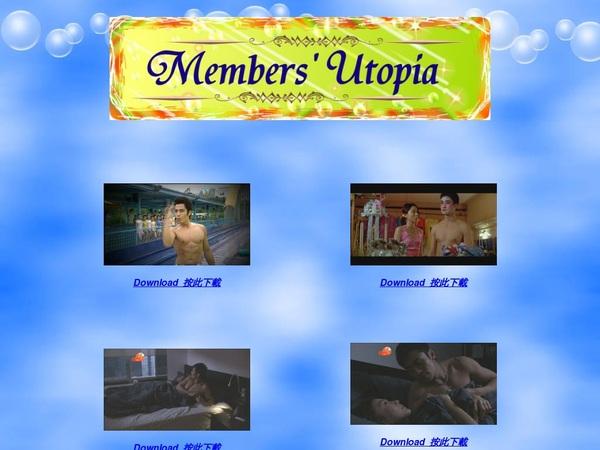 Trial Membership For Members Utopia