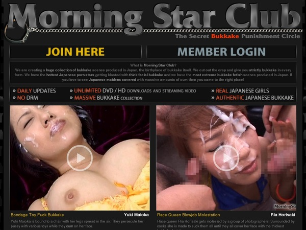 Club Star Morning Discount Trial